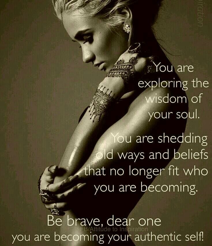 Be brave be authentic